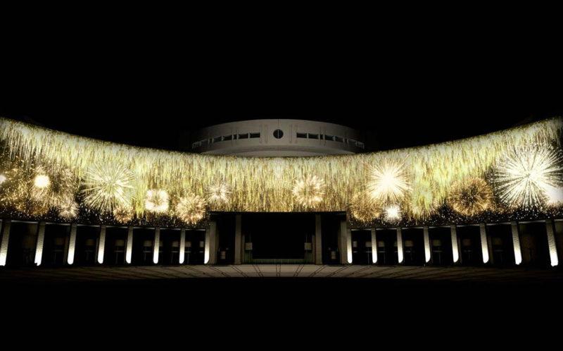 Tóquio 2020 Olimpíadas 2020